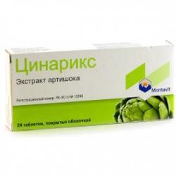 Цинарикс, табл. 400 мг №24