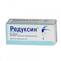 Редуксин, капс. 15 мг+153.5 мг №90