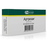 Артрозан, р-р для в/м введ. 6 мг/мл 2.5 мл №10 ампулы