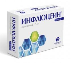 Инфлюцеин, капс. 75 мг №10