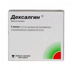 Дексалгин, р-р для в/в и в/м введ. 25 мг/мл 2 мл №5 ампулы